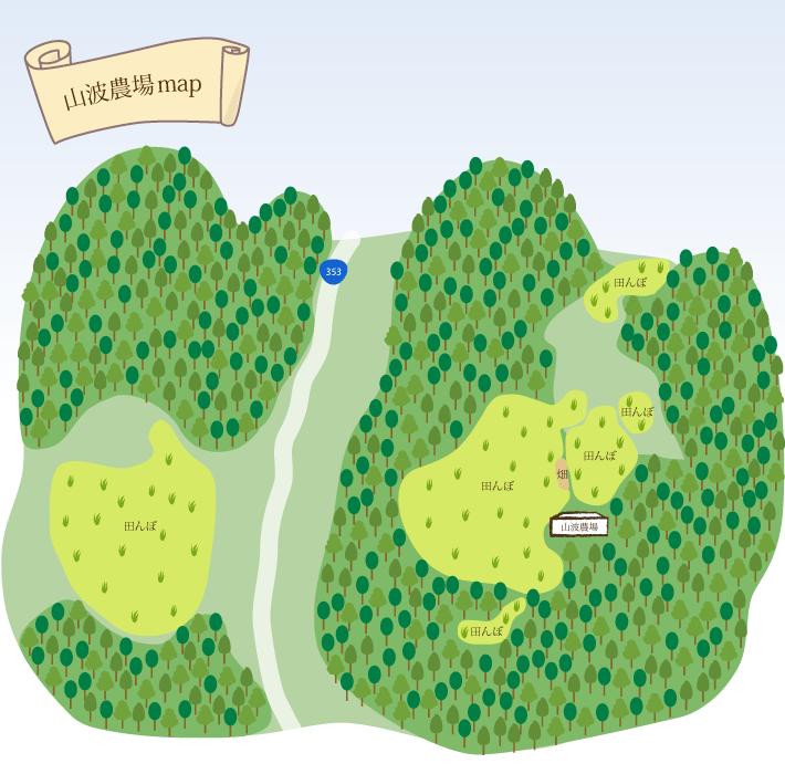 農地マップ
