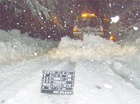 道路除雪写真01