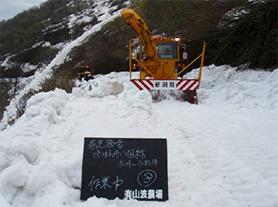 道路除雪写真02