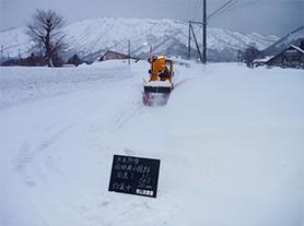 歩道除雪写真